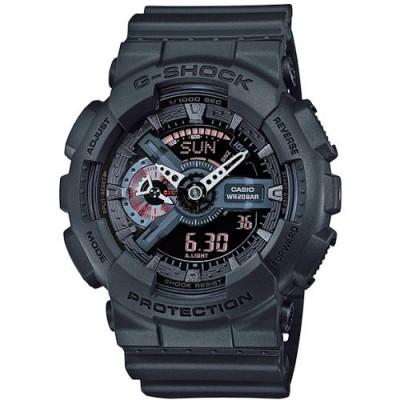 Reloj Casio G-Shock GA-110MB-1AER barato - relojdemarca