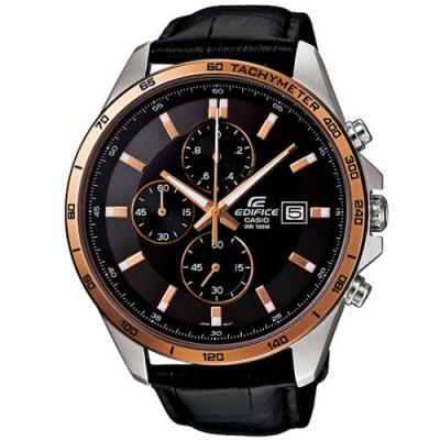Reloj Casio Edifice EFR-512L-1AVEF barato - relojdemarca