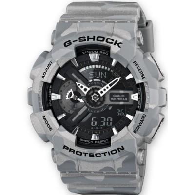 Reloj Casio G-Shock GA-110CM-8AER barato - relojdemarca
