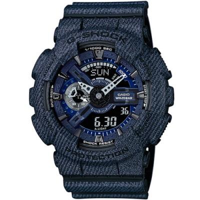 Reloj Casio G-Shock GA-110DC-1AER Classic barato - relojdemarca