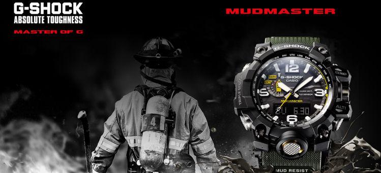 Relojes Casio G-Shock Mudmaster y Gulfmaster - relojdemarca