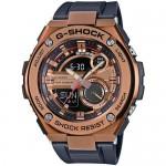 Reloj Casio G-Shock GST-210B-4AER barato - relojdemarca