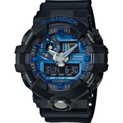 Reloj Casio G-Shock GA-710-1A2ER - relojdemarca