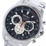 Reloj Seiko SSB241P1 Neo Sport rebajado – relojdemarca